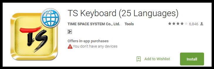 TS Keyboard ( 25 Languages)