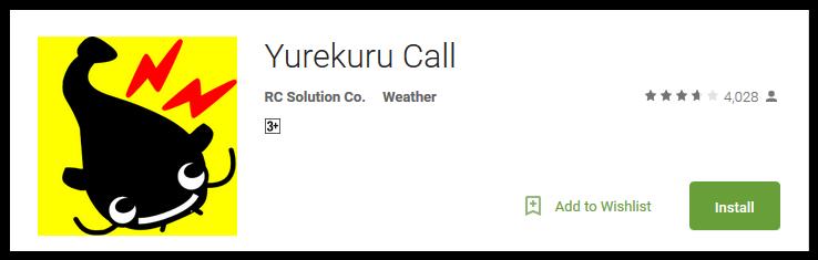 Yurekuru Call