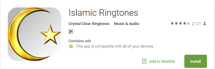 urdu naat ringtone video