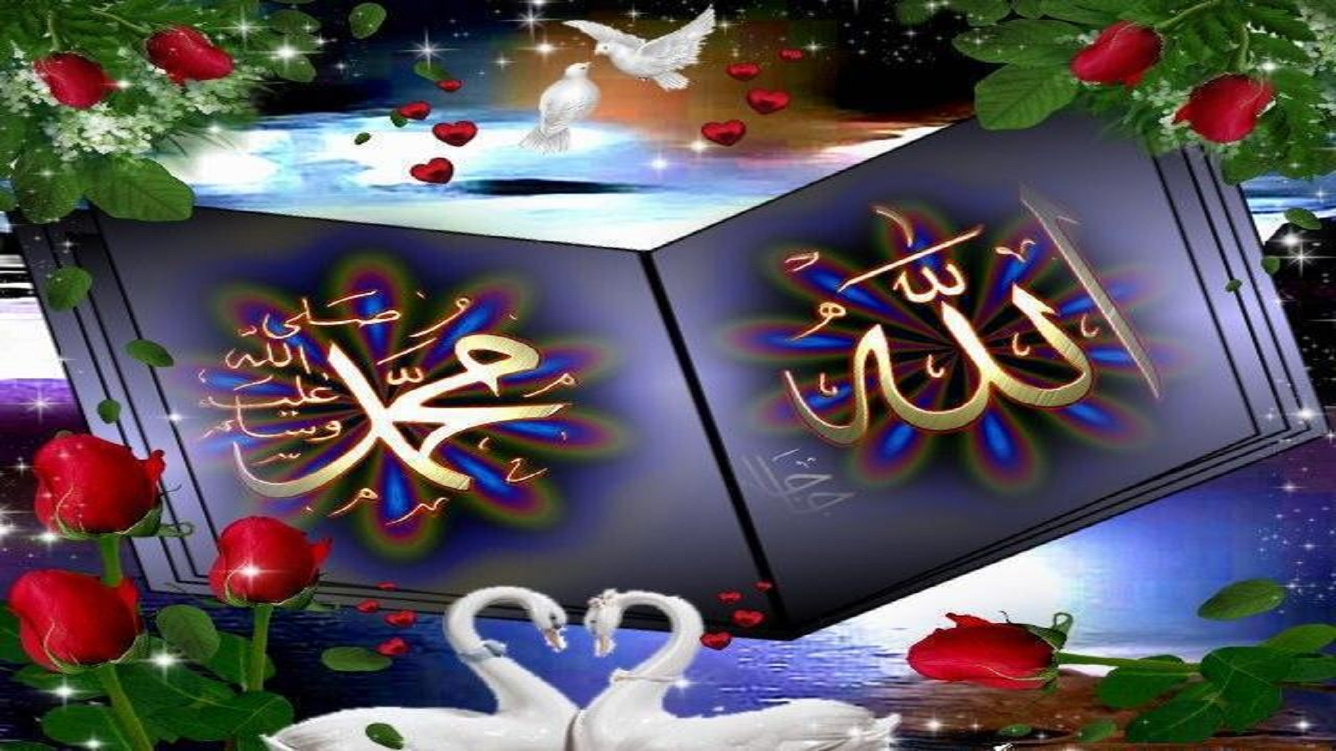 5 Best Islamic Live Wallpapers Apps for AndroidVery Good 3d Islamic Wallpapers Collection