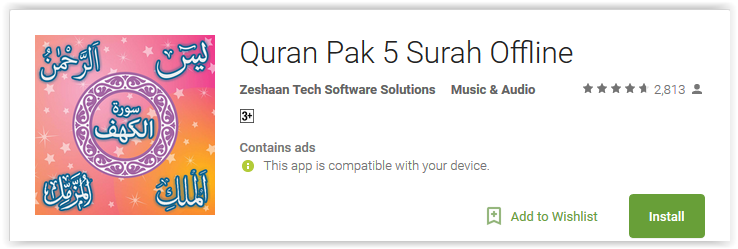 Quran Pak 5 Surah Offline - Android Apps Reviews/Ratings and